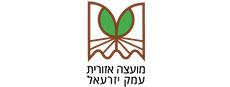 לוגו מועצה אזורית עמק יזרעאל